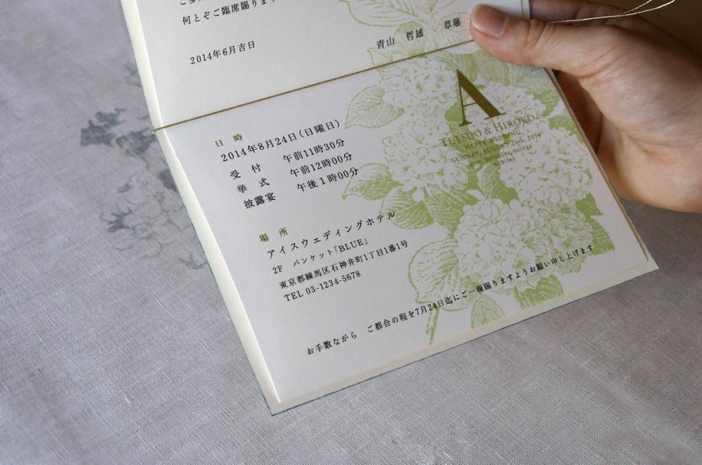 daishi-fuchi-05