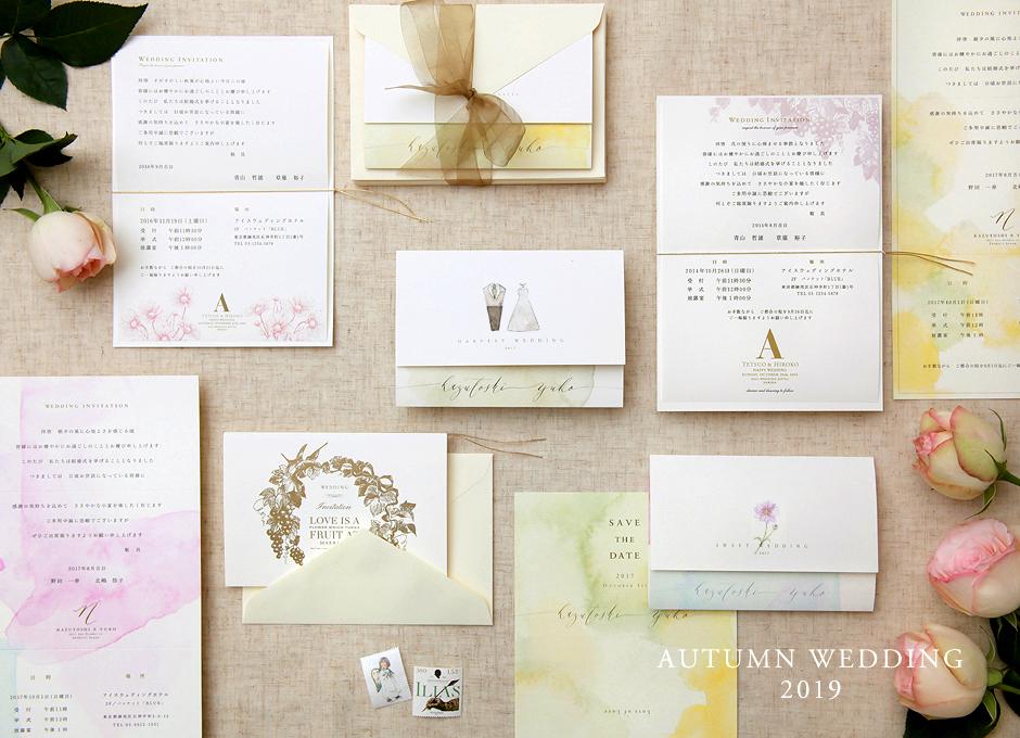 いらっしゃいませ。AISU WEDDINGはご婚礼用の手作り招待状・席次表を販売しております。