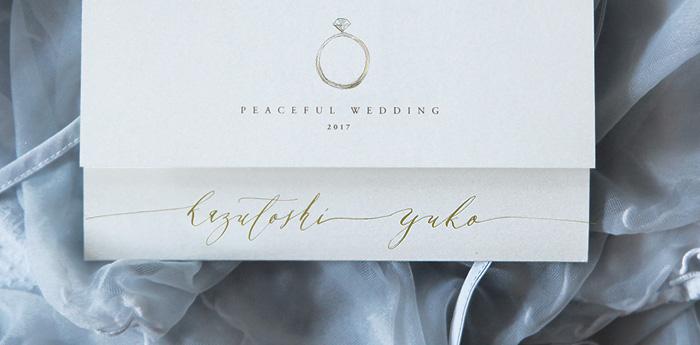 温もりあふれる結婚式の招待状 hina カリグラフィー