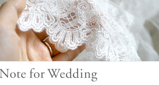 結婚式の準備手帖