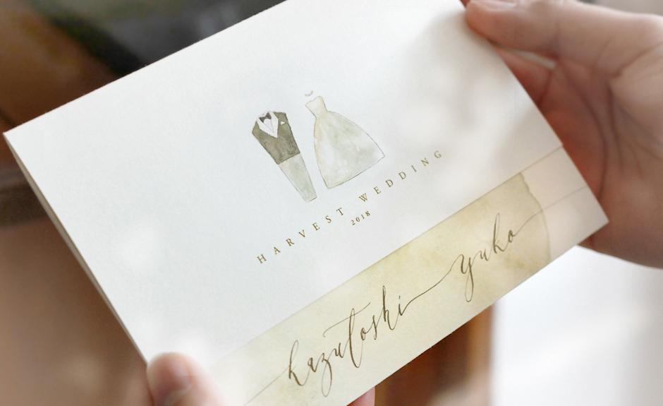 手作りの、温もりある結婚式の招待状hina