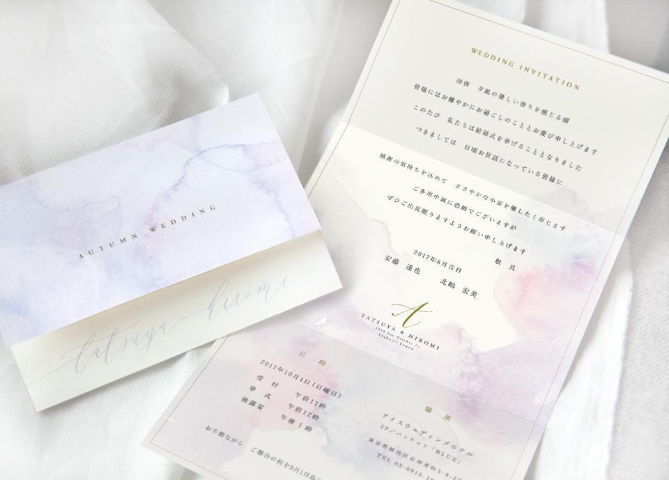 結婚式の招待状データ