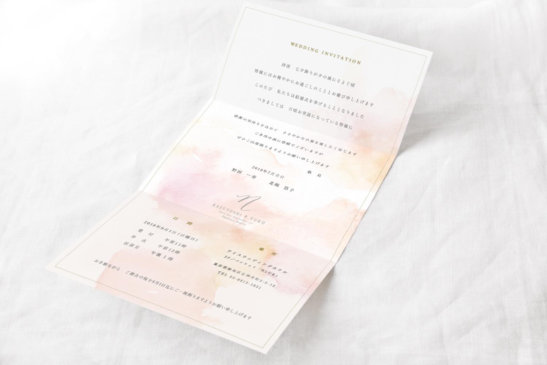 春挙式におすすめの結婚式招待状データ