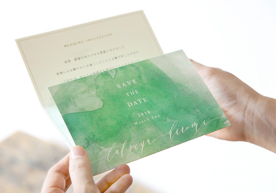 結婚式の招待状ふたり1
