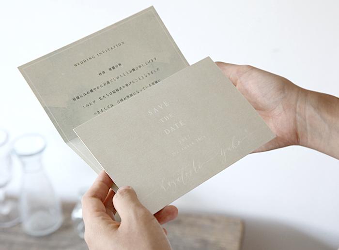 招待状イメージ写真