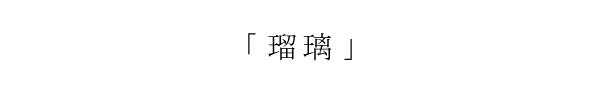 紫陽花(あじさい)の招待状
