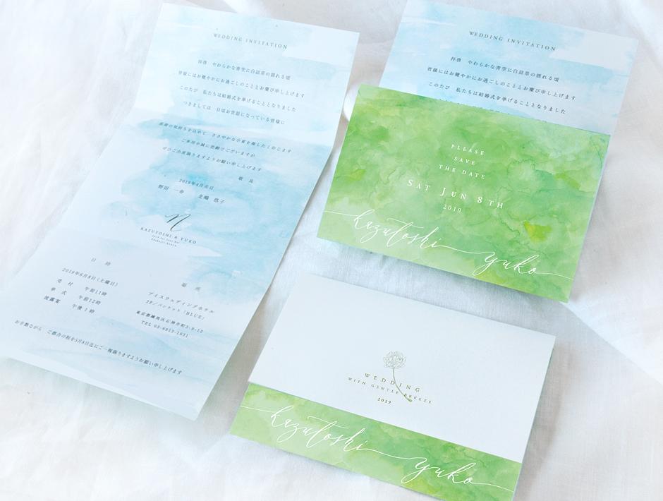 結婚式の招待状白詰草