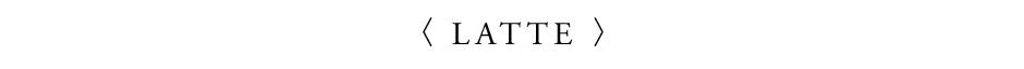 温もりある結婚式の招待状デザイン-LATTE