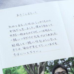 profile_photo11@