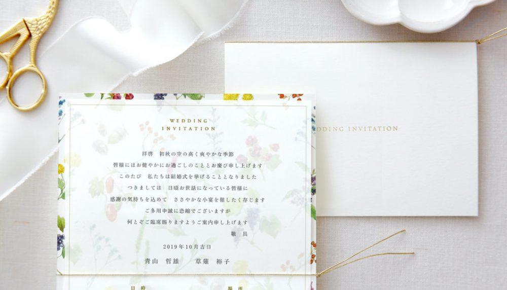 inv_myd_garden_photo00