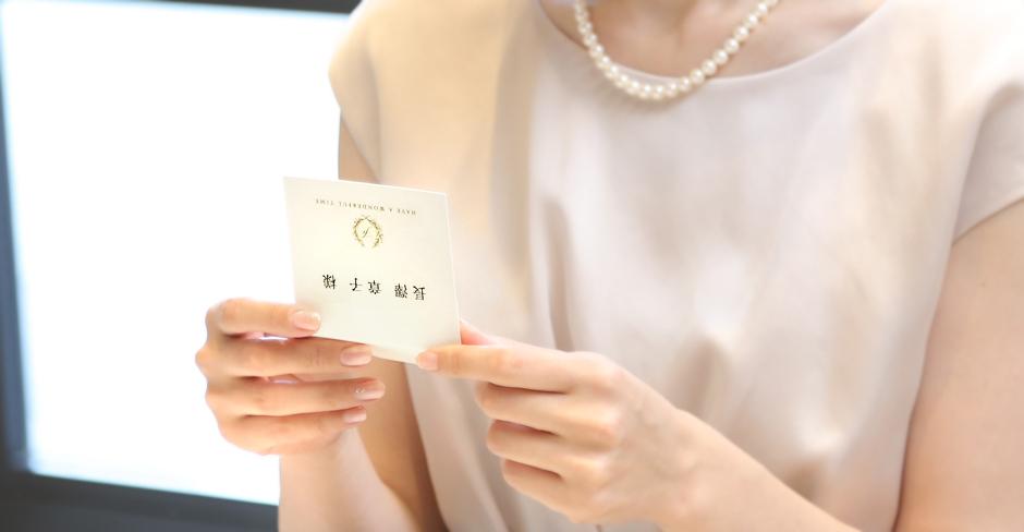 「桜」メニュー表/席札