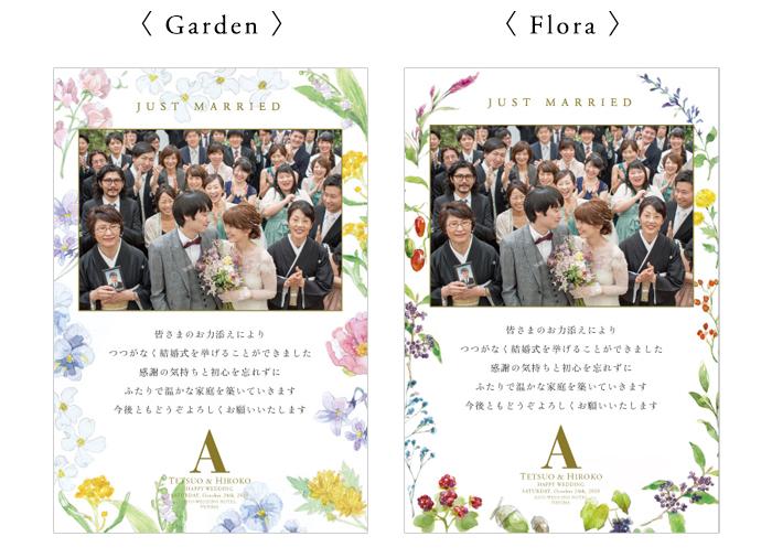 結婚式のお礼はがき 報告はがき 年賀状なら Aisu Wedding