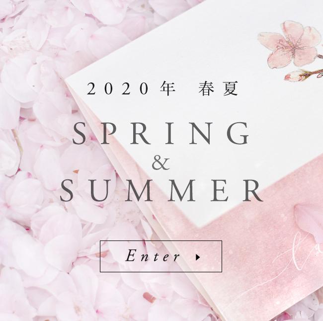 2020年春結婚式の招待状のご案内へ